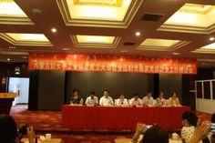 Inner Mongolia Establishes Women's Handicraft Association