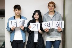 """Jang Nara, Seo In Guk, & Others Meet For """"Hello Monster"""" Script Reading 