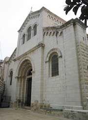 *CHURCH of ST. JOSEPH ~ Nazareth, Izrael