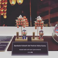 Few days ago I finally made it to the #Japanese #pavilion!  #expo #expo2015 #japan #giappone #nippon #milano #mailand #milan #visitmilano #milanodavedere #socute #kokeshi #dolls #akita #kantō #exploremore #mkexplore #exklusive_shot #ig_captures #ig_exquisite #ig_japan #igersmilano #ig_milan #igerslombardia #igersitalia #ig_italy #igerseurope #ig_europe by gabriele.valente