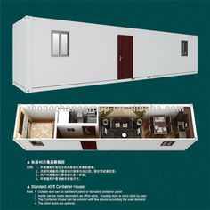 40 Feet Comfortable Container House - China Container House, Container Box | Made-in-China.com Mobile