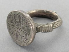 Signet Ring Iran, 15th-16th century Jewelry and Adornments; rings Silver