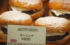 サザンメイド・ドーナツ「モーニング」 http://entabe.jp/news/article/3825