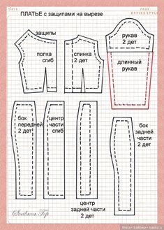 Best 12 61 Super Ideas For Doll Dress Pattern Printable Outfit Diy Barbie Clothes, Sewing Doll Clothes, Sewing Dolls, Barbie Et Ken, Free Barbie, Barbie Sewing Patterns, Doll Dress Patterns, Barbie Diorama, Barbie Dress
