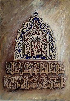 عن عبد الله بن عمر رضي الله عنهما أن رسول الله صلى الله عليه وسلم قال : صلاة الجماعة أفضل من صلاة الفذّ بسبع وعشرين درجة .