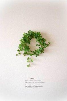 シサスガーランド【長さ1m68cm:壁掛け:造花:光触媒消臭/銀抗菌コーティング付き】