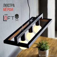 Welded Furniture, Iron Furniture, Steel Furniture, Furniture Design, Tea Table Design, Room Partition Designs, Diy Light Fixtures, Modern Lighting Design, Home Room Design