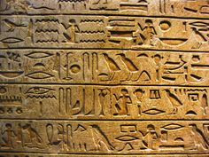 Egyptian Heiroglyphs (probably spelled it wrong.) I have always been fascinated by Ancient Egyptian culture