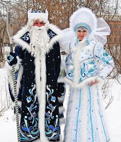 1/3 Competition: Ded Moroz (Дед Мороз) | Tapology Competitions