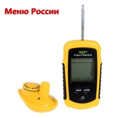 56.05$  Watch here - http://alih0l.worldwells.pw/go.php?t=32629847667 - Free Shipping!Russian Menu!!Lucky FFW1108-1 Portable 100m Wireless Fish Finder Alarm 40M/130FT Sonar Depth Ocean River