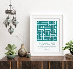 """New Arabic calligraphy! This is a quote from the #Quran that reads: """"And remember the name of your Lord and devote yourself to Him with complete devotion"""" Checkout the link in bio for this one in a few different colors. Plan to do many more of these so stay tuned! #etsy #etsyseller #etsyshop #etsyfinds #etsygifts #islam #islamicart #calligraphy #arabiccalligraphy #arabicscript #islamquotes #kufiart #islamposter"""