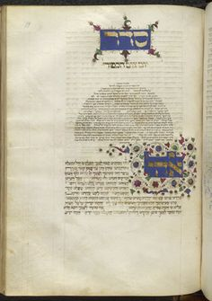 Festival prayer book (mahzor), Italian rite, volume 2, Italy, Central (Florence), 1441, Italian semi-cursive script, partially punctuated Scribe: Issac ben Obadiah ben David of Forli (Gaio di Servadio), active in Florence 1441-c. 1470 Artist: Zanobi Strozzi. Numerous initial-word panels decorated with pen-flourishing, in blue and red ink. Dimensions in mm330 x 240 (215 x 135)