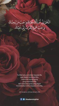 Allah Quotes, Muslim Quotes, Quran Quotes, Religious Quotes, Beautiful Islamic Quotes, Arabic Love Quotes, Islamic Inspirational Quotes, Prayer Verses, Quran Verses