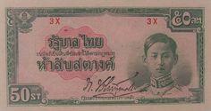 50 Satang Thai banknote 5th Series type 1 front side ธนบัตรไทย ๕๐ สตางค์ แบบ ๕ รุ่น ๑ ด้านหน้า