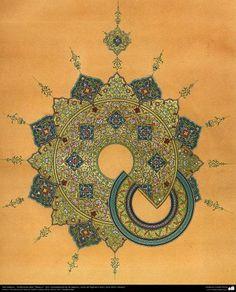 http://fotografia.islamoriente.com/en/content/islami-art-persian-tazhib-shams-style-sun-ornamentation-pages-and-valuable-books-4