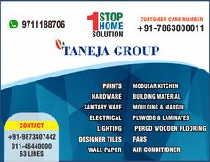 Now walk out of Taneja with all your home solution needs.Go nowhere else, find it all at Taneja Group. Click on www.tanejasonline.com and order now!