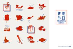 Chinese Lunar Calendar Redesign on Behance Japanese Graphic Design, Graphic Design Posters, Graphic Prints, Chinese Book, Chinese Art, Chinese Style, Learn Chinese, New Year Illustration, Art Illustrations