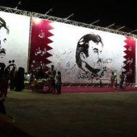 Newsa.CO : شعبية امير قطر تتزايد.. المباني والسيارات والمحال التجارية والشركات تحمل شعار تميم المجد