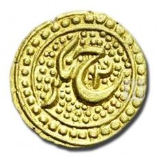 FARUQI/PAGODA | Coins of Independent Kingdom (Mysore) | Ruler / Authority : Tipu Sultan | Denomination : Faruqi/Pagoda | Metal : Gold | Weight (gm) : 3.4 | Size (mm) : 12 | Shape : Round | Calendar System : HIJRI YEAR | Issued Year : 1198 | Minting Technique : Die-Struck | Mint : Nagar | Obverse Description : Persian legend 'He' is combine with the name of the mint Nagar, With the regnal year 2 |