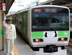 Rail-mad Japanese marry aboard Tokyo commuter train