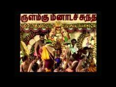 Le festival de Chitirai au temple Meenakshi de Madurai Toutes les infos sur le festival le plus important de Madurai au Tamil Nadu : http://www.amatu-artea.com/agenda/festival-asiatique/meenakshi-kalyanam-ou-chithirai.html