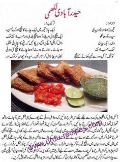 Keema ki khasta tikiya my recipes pinterest kebabs great urdu food recipes urdu recipes picture forumfinder Choice Image