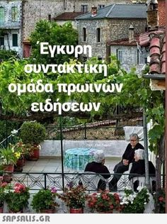 Funny Expressions, Make Smile, Greek Quotes, Yolo, Funny Quotes, Jokes, Humor, Funny Phrases, Husky Jokes
