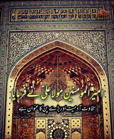 Salam Ya Hussain, Mola Ali, Imam Ali, Taj Mahal, Tower, Quotes, Quotations, Rook, Computer Case
