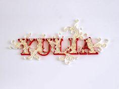 Yulia Brodskaya - papergraphic