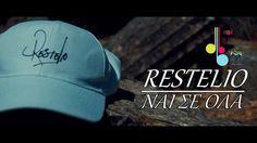 Restelio - Ναι Σε Όλα (Official Videoclip 2017)