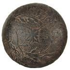 MPG 11-1/4 in. D Cast Stone Astro Garden Ball in a Special Aged Granite Finish-PF5863SAG - The Home Depot