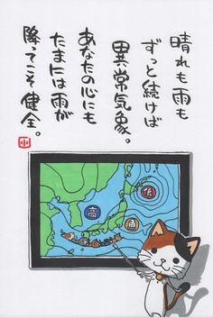 号泣してました。 | ヤポンスキー こばやし画伯オフィシャルブログ「ヤポンスキーこばやし画伯のお絵描き日記」Powered by Ameba