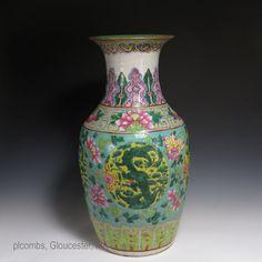 late 19th C. Chinese Famille Rose vase, http://www.bidamount.com/