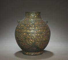 Hu (Vase), early 400s BC China, Eastern Zhou dynasty (771-256 BC), Warring States period (475-221 BC)