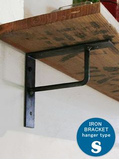 画像1: ≪DIY素材≫【棚受け金具/ハンガータイプ/Sサイズ/1個単品】 (1) Wall Shelf Brackets, Metal Shelves, Easy Diy Room Decor, Home Decor, Simple Kitchen Design, Home Design Floor Plans, Metal Furniture, Interior Design Living Room, Flat Iron