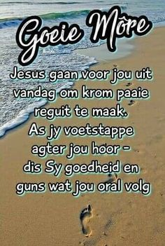 Good Morning Wishes, Day Wishes, Lekker Dag, Afrikaanse Quotes, Morning Pictures, Morning Pics, Goeie More, Special Quotes, Bible Quotes