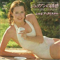 "SYLVIA KRISTEL JAPAN 7"""