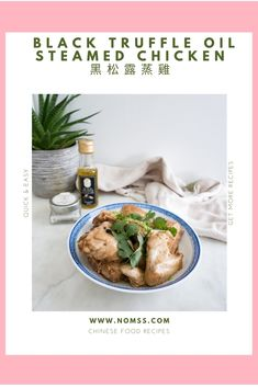 This simple Chinese recipe is deliciously fragrant, moist and tender. Impress your guests with this Black Truffle Steamed Chicken Recipe 黑松露蒸雞. It is so easy to make, and your whole family will enjoy it! 黑松露蒸雞是我非常受歡迎的一道菜。這個食譜簡單,人人都愛吃的家常菜!所以想分享一下給大家!希望大家會喜歡! #chineserecipe #chickenrecipe #steamedchicken #blacktruffle #truffleoil #easychineserecipes #30minuterecipes #instanomss Easy Chinese Recipes, Quick Recipes, Quick Easy Meals, Black Truffle Salt, Truffle Oil, Steam Chicken Recipe, Chicken Recipes, Steamed Chicken, Stuffed Whole Chicken