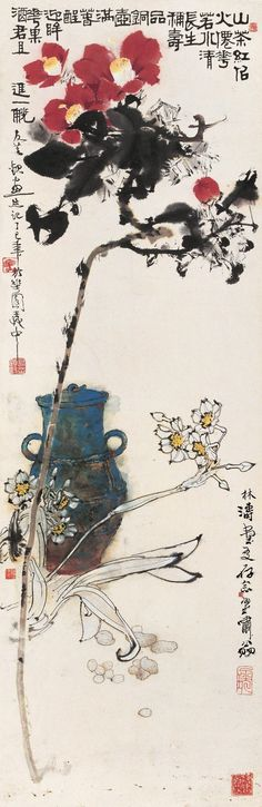 Japan Painting, Plant Painting, Ink Painting, Chinese Artwork, Chinese Drawings, Chinese Painting Flowers, Tinta China, China Art, Traditional Paintings