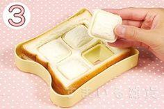 Amazon.com: CuteZCute Sandwich Cutter Bite Size Square: