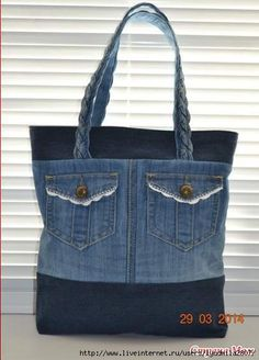 Cute upcycled denim jacket bag