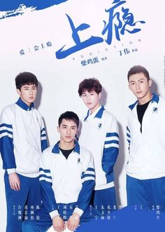 ADDICTED HEROIN 2016 CHINA DRAMA cast XU WEI ZHOU, JUANG JOHNNY, CHEN WEN, LIN FENG SONG, LIU XIAO YE, ZHOU YU TONG,SONG TAO. Ever since he was young, Bai Luo Yin has been living with his careless father, Bai Han Qi and his grandmother. When he turned 16 years old, his biological mother Jiang Yuan is re-marrying, and her partner is the party's high-ranking official, Gu Wei Ting. Because of his mother's death, Gu Wei Ting's son, Gu Hai, has been harboring a deep grudge towards his father. Due…