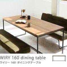 ヴィンテージ感溢れる、メンズライクな雰囲気が魅力の「WIRY(ワイリー)」シリーズ。ソファーダイニングにふさわしい、Re:CENOオリジナルの4人掛けダイニングテーブルです。