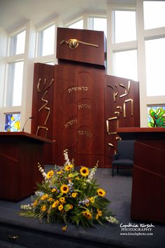 Bima at Temple B'nai Shalom