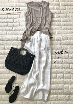 Hijab Fashion, Fashion Outfits, Womens Fashion, Simple Style, Style Me, Prom Makeup Looks, Grey And Beige, Comfortable Outfits, How To Feel Beautiful