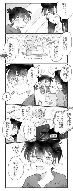 埋め込み Detective, Fanart, Magic Kaito, Case Closed, Mystic Messenger, Manga, Conan, Twitter, Animation
