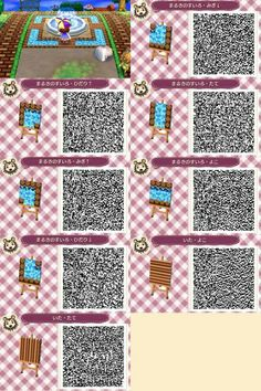 Animal Crossing - New Leaf Nintendo Custom Tiles QR Scan Codes Animal Crossing 3ds, Animal Crossing Qr Codes Clothes, Acnl Paths, Wooden Path, Motif Acnl, Leaf Animals, Ac New Leaf, Brick Path, Happy Home Designer