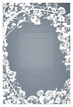 Papercut Ketubah - Cherry Blossoms