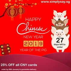 Buy and send your CNY cards today. Order by 28th January to guarantee delivery