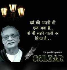 Gulzar Shayari First Love Quotes, Love Smile Quotes, Good Thoughts Quotes, Deep Thoughts, Motivational Picture Quotes, Inspirational Quotes About Success, Inspiring Quotes, Desi Quotes, Marathi Quotes